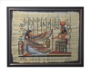 Winged Ma'at before Hathor Framed Papyrus #50