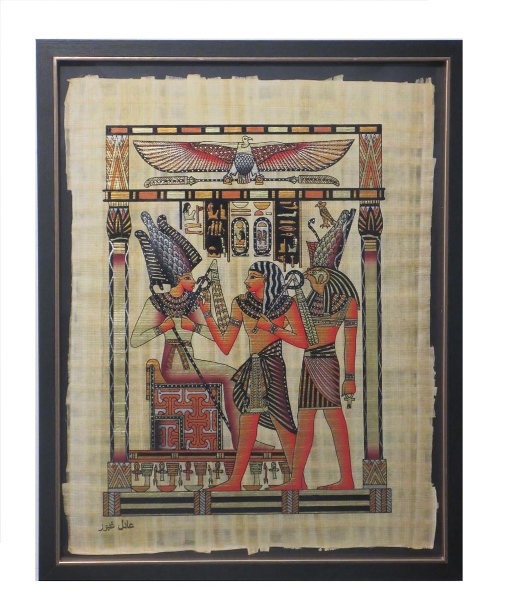 Hourmoheb stands before Osiris and Horus Framed Papyrus #8