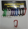"2"" KEY CHAIN CLIPS-SCREW CLOSE 12pcs on Display"