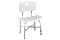Bariatric Bath Seat w/ Back