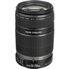 Canon EF-S 55-250mm f/4-5.6 IS II Image Stabilizer Telephoto Zoom Lens