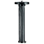 GITZO GS3511 CARBON CENTER POLE