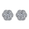 1 carat of diamonds combine with sleek 14k white gold to form this diamond flower stud earring pair!
