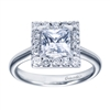 Straight lines and shiny stones please the eye in this variation of a contemporary princess halo engagement ring.