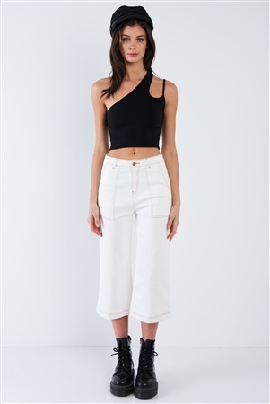 Off-White Wide Leg Denim Gaucho Jeans