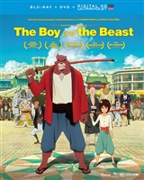 The Boy and the Beast (Slip)