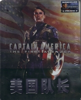 Captain America: The First Avenger 3D 1/4 SteelBook (China)(Blufans #16)