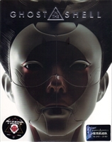 Ghost in the Shell 4K Full Slip SteelBook (2017)(Blufans OAB #27)