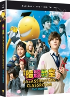 Assassination Classroom the Movie: Live Action (BD/DVD + Digital Copy)