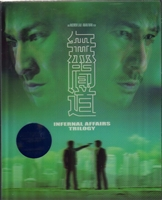 Infernal Affairs Trilogy Lenticular Slip SteelBook (Korea)