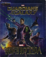 Guardians of the Galaxy 3D 1/4 Slip SteelBook (Blufans #25)