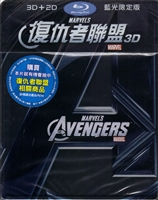 The Avengers 3D Viva Metal Case (Taiwan)