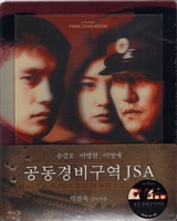 Joint Security Area 1/4 Slip Lenticular SteelBook (Korea)
