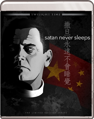 Satan Never Sleeps: Limited Edition (Exclusive)