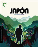 Japon: Criterion Collection