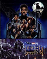 Black Panther 3D 1/4 Slip SteelBook (Blufans #48)(China)