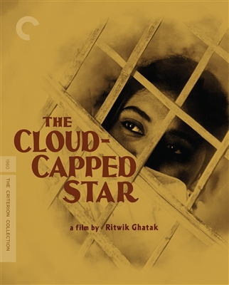 The Cloud-Capped Star: Criterion Collection