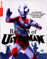 The Return of Ultraman SteelBook (BD + Digital Copy)