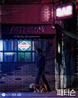 Paterson 1/4 Slip SteelBook (BD/CD)(Korea)