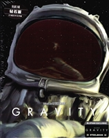 Gravity 3D Lenticular SteelBook (Blufans #22)(China)