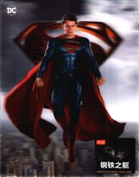 Man of Steel 3D Double Lenticular HDZeta SteelBook (China)