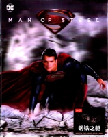 Man of Steel 4K Lenticular HDZeta SteelBook (China)