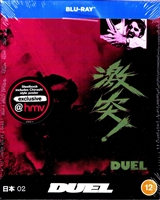 Duel SteelBook: Japanese Artwork Series #2 (UK)