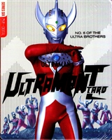 Ultraman Taro: The Complete Series SteelBook  (BD + Digital Copy)