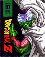 Dragon Ball Z: Season 7 SteelBook
