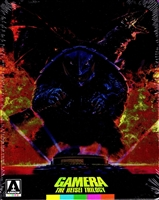 Gamera: The Heisei Trilogy SteelBook