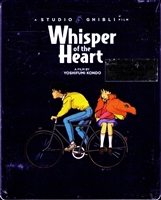 Whisper of the Heart: Studio Ghibli SteelBook (BD/DVD)