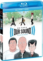 On-Gaku: Our Sound (BD/DVD)