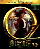 Oz the Great and Powerful 3D SteelBook (Blufans #6)(China)