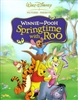 Winnie the Pooh: Springtime with Roo HD Digital Copy Code (UV/iTunes/GooglePlay/Amazon)