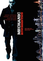 Mechanic: Resurrection HD Digital Copy Code (VUDU & iTunes)