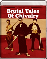 Brutal Tales of Chivalry: Limited Edition (Exclusive)