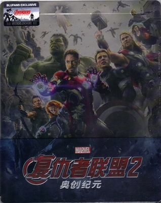 Avengers: Age of Ultron 3D 1/4 Slip SteelBook (Blufans #34)