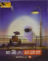 Wall-E Lenticular Slip SteelBook + Art Cards (Blufans #12)(China)