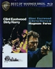 Dirty Harry / Magnum Force (Exclusive Slip)