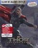 Thor: The Dark World 3D SteelBook (BD + Digital Copy)(Exclusive)