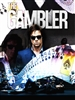 The Gambler HD Digital Copy Code (UV & iTunes)