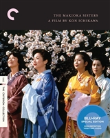 The Makioka Sisters: Criterion Collection
