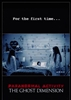 Paranormal Activity: The Ghost Dimension HD Digital Copy Code (UV & iTunes)