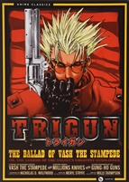 Trigun: The Complete Series (DVD)