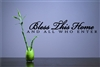 Bless This Home AND ALL WHO ENTER. Vinyl Wall Art Decal Sticker
