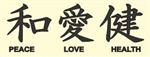 Peace Love Health Japanese Kanji Vinyl Wall Art Decal Sticker
