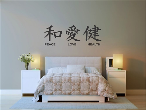 our - Wall Design Decals