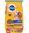 Pedigree Complete Adult Dog Food 55 lb Bag Nutrition Chicken Rice