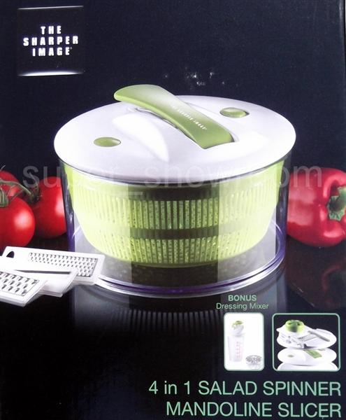 Sharper Image Salad Spinner