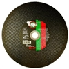 "Cutting Wheel - 14"" Ductile (Type 1)"